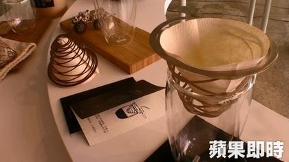 鋼片經過設計巧思,變成咖啡濾網