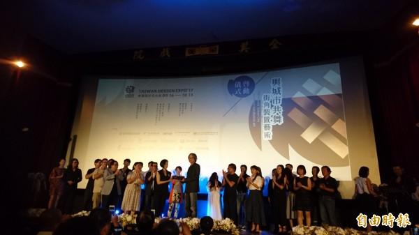 幸福設計在台南、與城市共舞,今日在全美戲院盛大宣傳