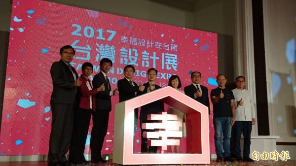 2017台灣設計展在成大格致堂開幕