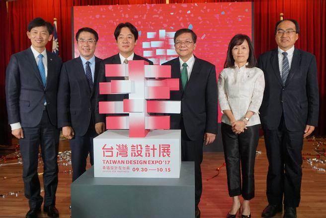 「2017台灣設計展」簽約儀式貴賓一起合影留影