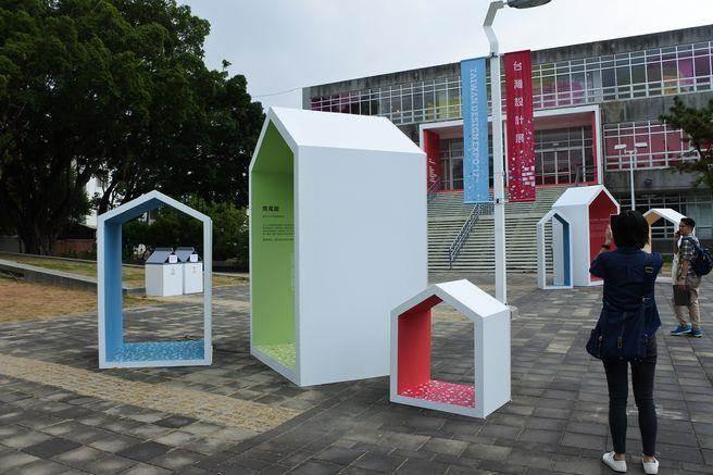 位於成大舊圖書館的「台灣設計展」主場館