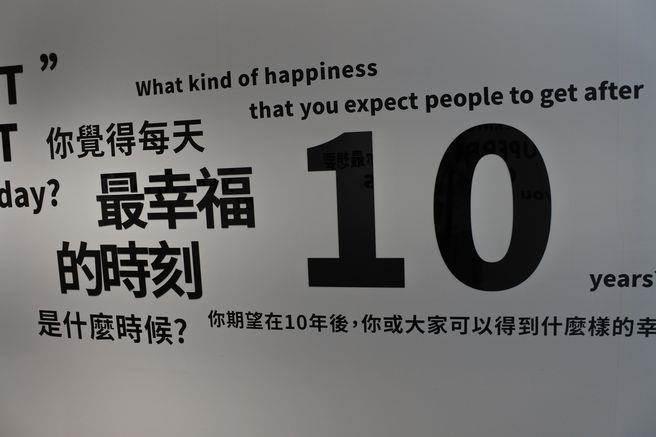 「2017台灣設計展」今年以「幸福設計在台南」為主題