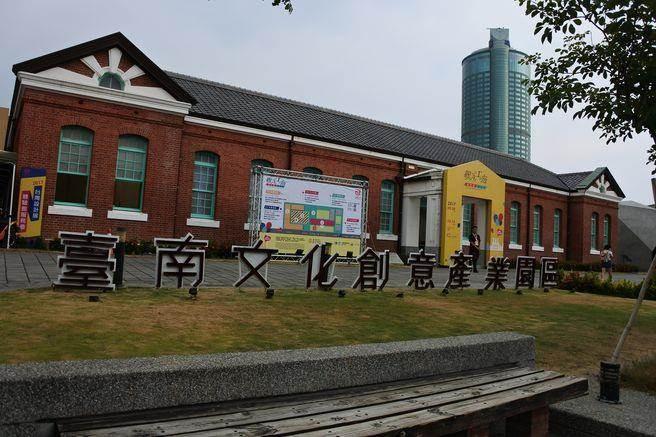 原總督府專賣局台南出張所改建的台南文化創意產業園區近年來成為親子共遊好所在!