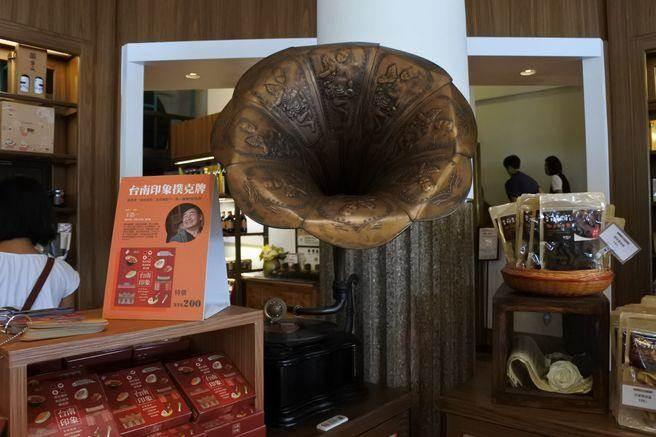 台南知名文創地標「林百貨」