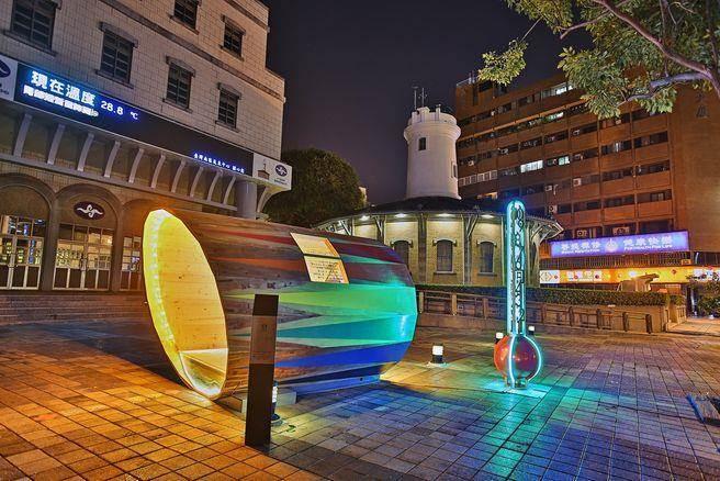 台灣南區氣象中心「愛。不離」