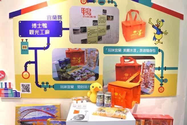 「台南文創園區」裡能瞭解台灣知名觀光工廠的秘密。