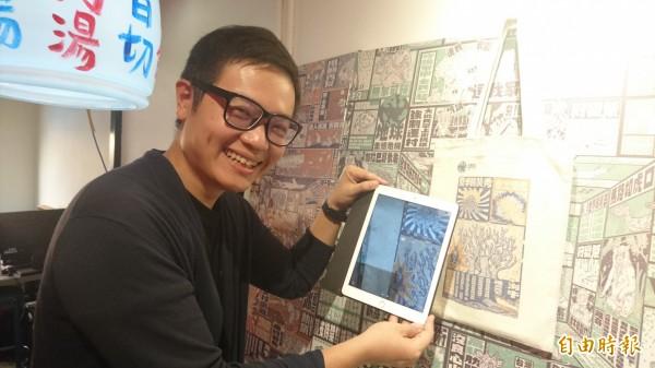 參觀民眾透過APP就能讓平面插畫變動態畫面