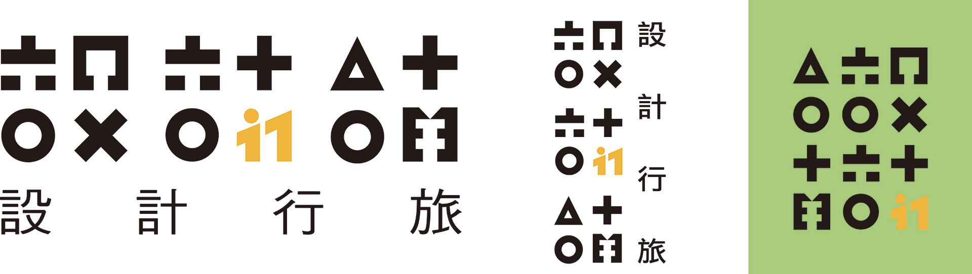 design-logo-type