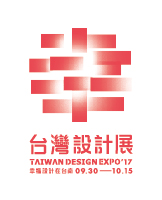 2017taiwan_design_expo_fav_3