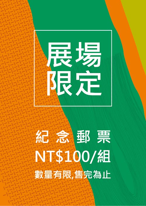 exhibition_1113